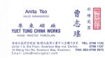 HK - Yuet Tung China Works - you have to see Anita