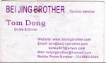 Mainland Beijing - Tom Dong - GREAT DRIVER and GUIDE