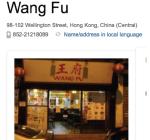 HK - Wang Fu dumplings; fresh every day!