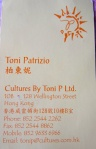 Great Jewellery and great friend, Toni Patrizio