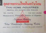 Thai Industries - where beautiful everyday stainless is made.  They were featured in MOMA in the early '90's